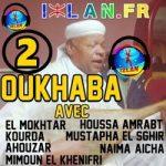 oukhaba et ses amis musique amazigh 2015 9sara live sur izlan.Fr 2