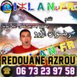 redouane azrou redwane azrou redwan azrou musique amazigh atlas izlan izlan.fr 2015 2016 sur izlan