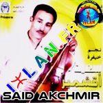 said akchmir akechmir 2015 mer oufigh sur izlan.Fr musique amazigh atlas tamazight izlan