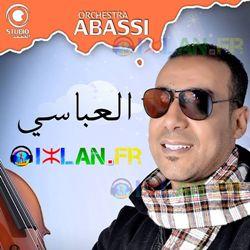 Abassi Hmad Alabassi Ahmed Abassi Afad Ah Fad Ah Fad Ahmed musique amazigh 2016 orchestre abassi Ahmed el3abbassi