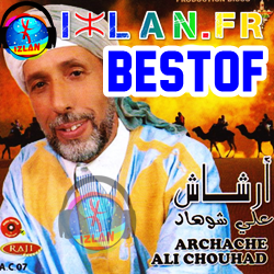 Best Of Ali Chouhad