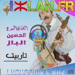 El Hossine El Baz 2016 - ELhossine lbaz sur izlan musique amazigh chalha souss 2016 2015 izlan.Fr l7ossin lbaz albaz lhossayn
