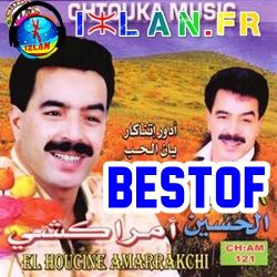 Best Of El Hocine Amarrakchi