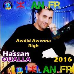 Awdid Awena Righ