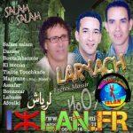 Laryach 2016 Tament Salam agadir salam salam Azul fellawen lariach best of 2016 sur izlan.Fr