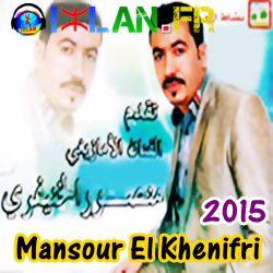 Mansour El Khenifri 2015 2016 musique Amazigh atlas kamanja 9sara mansour lkhnifri lakhnifri sur izlan.Fr izlan awa 3endayi tahidouste fatima Samar 2015