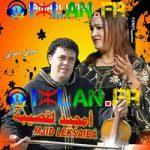 Mjid Leksiba musique amazigh majid lksiba mjid lksiba music amazigh 2016 kamanja sur izlan