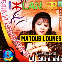 Lma3toub