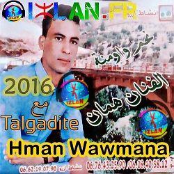 hman wawmana 2016 najm wawmana et talgadite 2016 3edbnk imourag , mayta3nid Awa mayt3nid awa