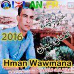 hman wawmana sur izlan.Fr musique amazigh haman wawmana amazigh music 2016 hman wawmana 2016