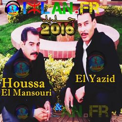houssa mansouri 2016 Awa Nighach Awra Mansouri Houssa elmansouri houssa el mansouri houssa nighach awra , awa nighach, sur izlan.Fr mansouri 2016 houssa el mansouri 2016 jadid izlan.Fr 2016