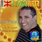 mohamed laazzaoui mohamed El Azaoui groupe lahbab el azaoui 2016 sur izlan.Fr musique amazigh souss radio amazigh & chat