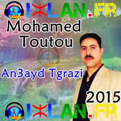 An 3aydgh Awa Tgrazi