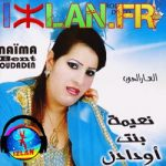 naima bent oudaden 2016 ha l3ar alhoub al3ar al7ob al3ar al7oub Naima bent oudaden bnat oudaden naima oudaden musique amazigh chelha 2015 sur izlan.Fr 2016 radio amazigh
