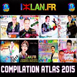 Compilation 2015 Atlas V1