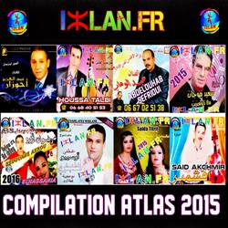 Compilation 2015 Atlas V2 cocktail musique amazigh 2015 amazighiyates 2015 2016 top 10 musique atlas amazigh volume 2 2016 musique amazighyate