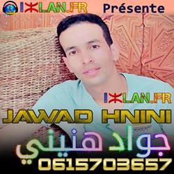 Jawad Hnini 2016 Jawad Hnini 2016 جواد هنيني sur izlan.Fr musique amazigh radio amazigh & Chat amazigh 2016 jawad jaouad hnini hanini ahnini jawad 2016 mach yaghn oulinw ira ad ibdey