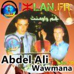 abdelali wawmana 2016 ounna iran zine ad issal ad isal abdel ali wawmana ouaoumana abdel3ali wawoumana atlas amazigh musique 2016 sur izlan.Fr kamanja عبد العالي واومنة tahidouste