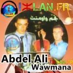 abdelali wawmana abdel ali wawmana ouaoumana abdel3ali wawoumana atlas amazigh musique 2016 sur izlan.Fr kamanja 2