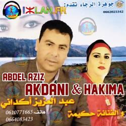 3ahdi Aymanou