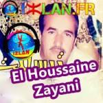el houssaine zayani el-houssaine-zayani El Houssaine Zayani - Ziani 2016 الحسين الزياني musique amazigh atlas ahidous atlas amazigh mariage amazigh 2016 sur Izlan
