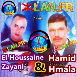 hamid hmala et el houssaine zayani musique amazigh atlas sur izlan.fr 2016 amazigh music massi tzrid massi tbdeld aymanou ahidous