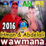 hman wawmana abdelali wawmana 2016 musique amazigh ouaoumana hamman abdel3ali wawmna amazigh jadid kamanja 2016 ayamazan ay amazan tahidoust tahidost ayamazane i3mern oul