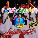 noujoum lekbab nojom l9bab noujoum lekbab 2016 sur izlan.Fr musique amazigh khenifra lakbab 2016 nojoum lakbab stars khenifra 2016 atlas amazigh lakhnifri elkhenifri 2016