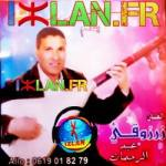 zarzouki abderrahman loutar amazigh 2016 زرزوقي عبد الرحمان zarzou9i abdrahman abdarrahman zarzoki loutar musique amazigh sur izlan.Fr