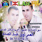 abdessamad el amraoui 2016 musique amazigh atlas 2016 kamanja chelha 2016 izlan amazigh Abdessamad El Amraoui 2016 - abdessamad amraoui 2016 عبد الصمد العمراوي 3 amraoui amrawi amazigh 2015