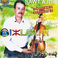 Magh Adi Tswalfd
