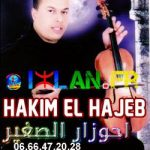 hakim el hajeb ahouzar sghir ahozar sghir 2016 musique amazigh 2016 Awa L3ar Nch Ay ighfinou izlan.Fr 2016 - Hakim Elhajeb 2016 احوزار الصغير 2016 ـ حكيم الحاجب
