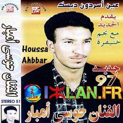 houssa ahbbar 2016 houssa ahbar 2016 musique amazigh atlas kamanja ahbar ahbbar izlan.Fr 2016 2015 1997. ata awra houssa ahbbar ahabar habbar sur izlan.Fr