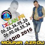 mounir azrou 2016 l3afiyt noumarg noun monir azro mounir azro منير ازرو musique amazigh 2016 izlan l3afit omarg non