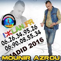 L3afiyt Noumarg Noun