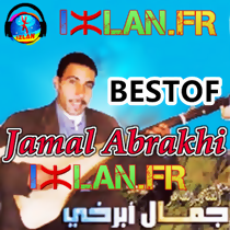 Best of Abrakhi