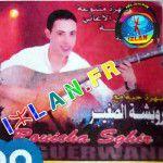 Mohamed El Grwani 2016 - Mohamed elguerwani 2016 - Rouicha Sghir 2016 محمد الكرواني ـ رويشة الصغير izlan amazigh garwani atlas lhajeb loutar amazigh