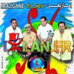 groupe imazighen 2016 el khemisset khmisset group imazighn 2016 musique amazigh atlas Groupe Imazighen El Khemisset 2016 - 2016 مجموعة امازيغن الخميسات