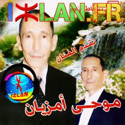 I3ez Ghori Ousmoun
