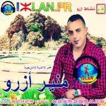 Mounir azrou 2016 monir azro mounir 2016 منير ازرو ourda gangh ihermi mchda gangh zine zine zin zin atlas amazigh izlan musique amazigh atlas 2016