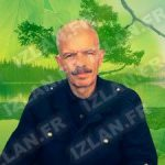 Hassan Boukhari 2019 البوخاري حسن 2019 Hassan Boukhari البوخاري حسن bokhari hassan lbokhari alboukhari Atlas izlan izlanfr