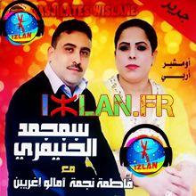 Yach Ayma Nmwalaf