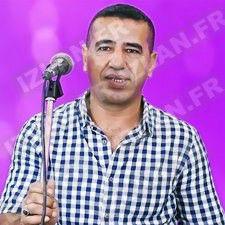 Rachid Ait Ouallal  أيت ولال رشيد