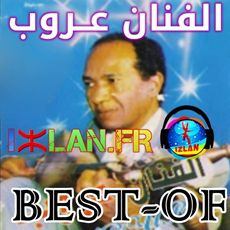arroub-best-of-amazigh-aroub-loutar-amazigh-mp3-arroub-classique-amazigh-loutar-izlan-arrob-aroub-amazigh-الفنان-عــروب