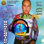 moulay-noureddine-mani-ghr-idda-ousmoun-my- nourdine-izlan-el-hajeb-izlan-fr-musique-amazigh-2017-moulay-noureddine-2017-aymanou-mani-gher-idda-ousmoun Moulay Noureddine 2017 مولاي نور الدين