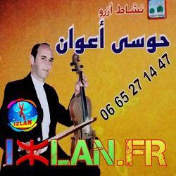 amazigh 2017 Houssa Aawan 2017 Houssa A3wan 2017 حوسى أعوان sur Izlan.Fr musique amazigh izlan ouzine righch ayounou righk ayouno
