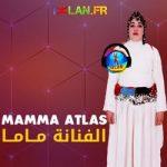 mamma atlas 2 mama atlas tawbn9sout الفنانة said mikro el khenifri jadid mamma atlas 2017 ماما تاوبنقصوت.
