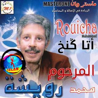 Rouicha Ata Gankh Ayounou