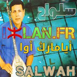 salwah mp3