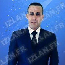 Slimane El Hajeb  سليمان الحاجب